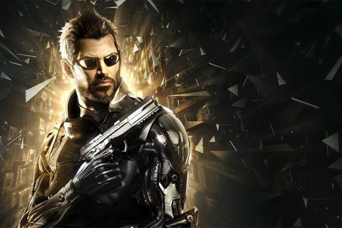Deus Ex GFF